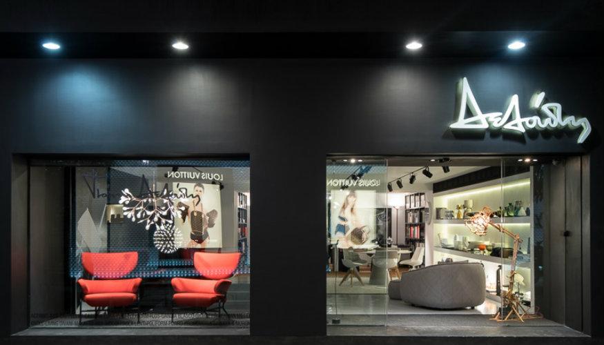 Deloudis Contemporary Design Stores In Greece Amp Cyprus